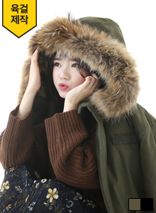 66GIRLSThick-Trimmed Hooded Long Coat