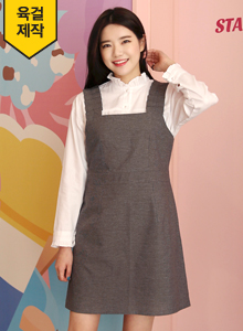 66GIRLSHoundstooth Pleated Strap Pinafore Dress