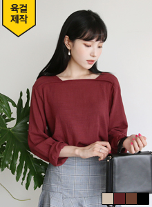 66GIRLSSquare Neck Loose Fit T-Shirt