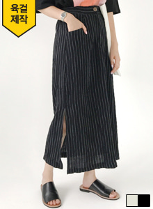 66GIRLSStripe Side Slit Long Skirt