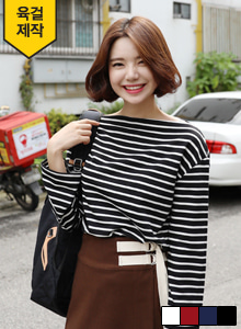 66GIRLSStripe Boat Neck T-Shirt