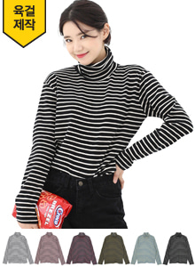 66GIRLSTurtleneck Stripe T-Shirt