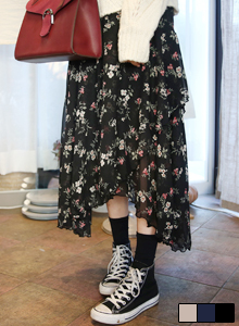 66GIRLSAsymmetrical Floral Print Skirt