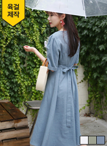66GIRLSFolded Cuff Midaxi Dress