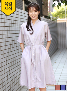 66GIRLSStriped Button Detail Mandarin Collar Shirt Dress