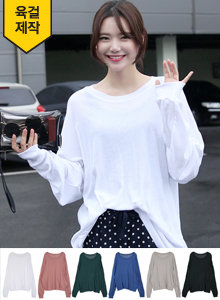 66GIRLSExtended Sleeve Loose Fit T-Shirt