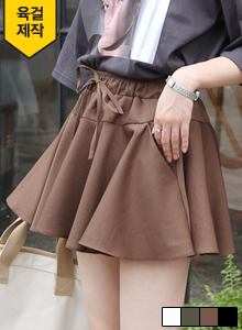 66GIRLSA-Line Flared Skort