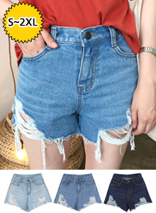 66GIRLSDistressed Denim Shorts