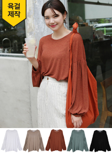 66GIRLSBalloon Sleeved Loose Fit Pullover