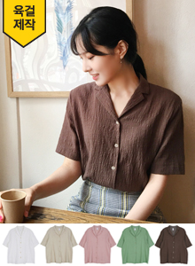 66GIRLSNotched Collar Short Sleeve Shirt