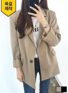 66GIRLSOne Button Loose Fit Jacket