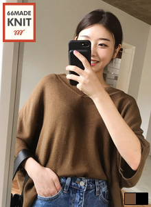 66GIRLSV-Neck Dolman Sleeve Loose Fit Knit Top