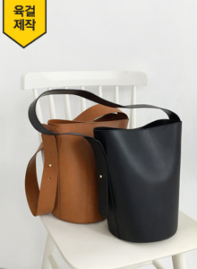 66GIRLSAdjustable Strap Bucket Bag