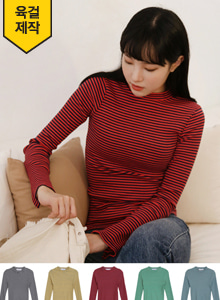 66GIRLSRibbed Slit Sleeve Stripe T-Shirt