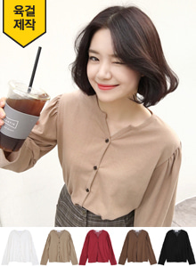 66GIRLSButton-Up Ruched Shoulder Top