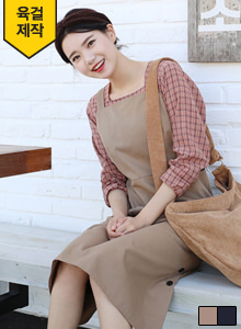 66GIRLSDecorative Side Button A-Line Pinafore Dress